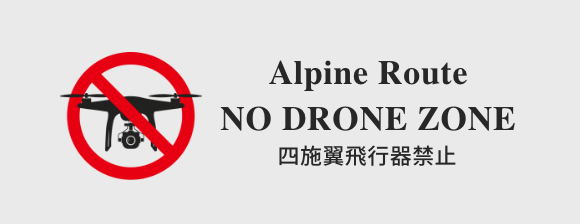 Alpine Route NO DRONE ZONE