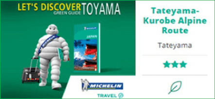 LET'S DISCOVER TOYAMA