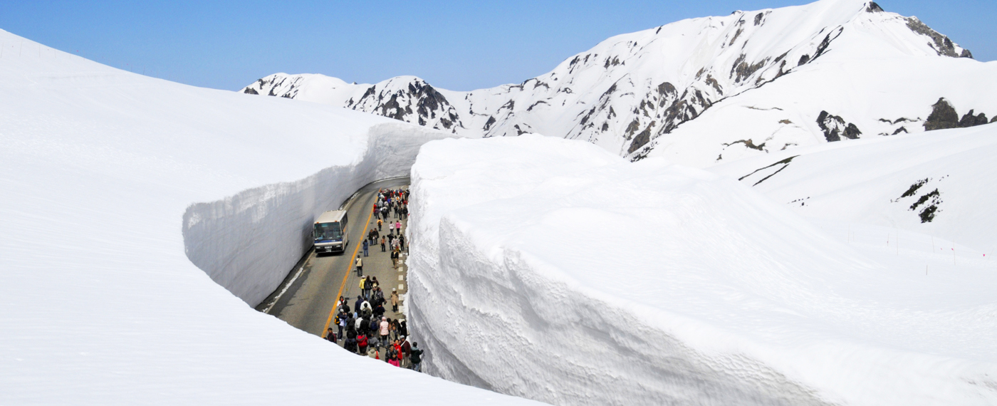 Tateyama Japan  city images : ... Tateyama. Stop off to enjoy a stroll through flower filled meadows or