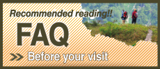 FAQ - Recommended reading before you visit!!