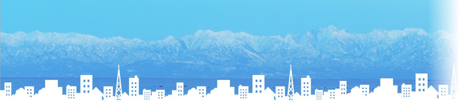 街から見える立山連峰 | 楽しみ...